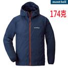 Mont-bell 日本品牌 防曬 抗風...