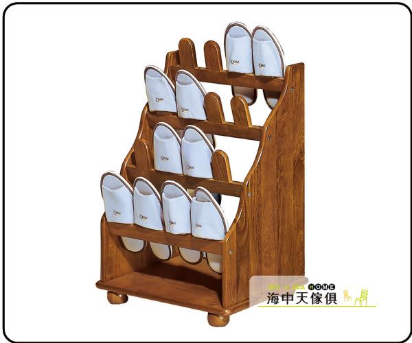 {{ 海中天休閒傢俱廣場 }} C-9 摩登時尚 客廳系列 7327-7 丹尼爾實木鞋架