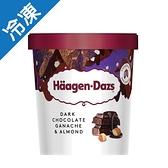 哈根達斯72% 黑巧克力甘納許脆杏仁冰淇淋【愛買冷凍】