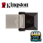 [富廉網] 金士頓 Kingston DTDUO3 64G DataTraveler microDuo 3.0 64GB OTG 隨身碟