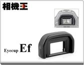 ★相機王★Canon Eyecup Ef﹝800D 760D 750D 77D 適用﹞原廠眼罩!