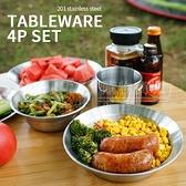 【韓國CLS】戶外餐盤4件套 野營不銹鋼盤碗碟 家用餐具 烤肉盤 便攜組合四件套裝