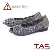 TAS 典雅幾何水鑽造型魚口娃娃鞋-氣質灰