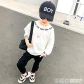 男童衛衣春秋新款兒童打底衫秋裝中大童洋氣上衣男孩長袖T恤 繽紛創意家居