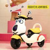 新款兒童電動摩托車三輪車男女寶寶可坐人小孩玩具車大號電瓶童車YTL「榮耀尊享」