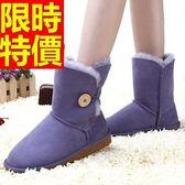 中筒雪靴-糖果色時尚鈕扣設計真皮女靴子10色62p35[巴黎精品]