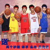 兒童球服 夏科比庫里幼兒園兒童籃球服運動訓練中大童球衣男女童表演服套裝 米蘭shoe