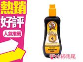 Australian Gold 金色澳洲 防護胡蘿蔔助曬油 SPF4 237ml 僅限室外唷◐香水綁馬尾◐