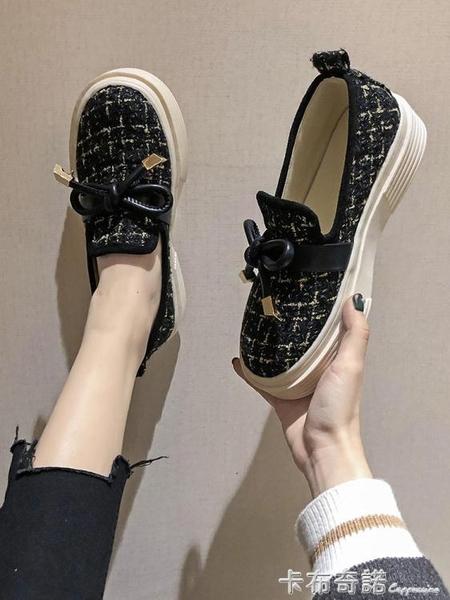 厚底豆豆鞋冬新款時尚休閒鞋子百搭一腳蹬懶人女鞋 卡布奇诺