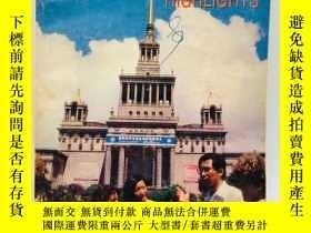 二手書博民逛書店Commentary罕見on Shanghai's Highli