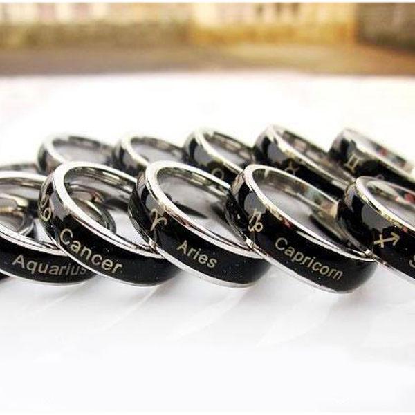 【買二送一條皮繩,送完為止】十二星座戒指