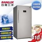 留言加碼折扣享優惠限區運送基本安裝 【台灣三洋SANLUX】410L單門直立式冷凍櫃/SCR-410A