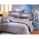 {{ 海中天休閒傢俱廣場 }}C31 床罩系列 9265花海-藍【五件式棉製床罩組】【5尺/6尺 均一價】