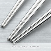 ✿現貨 快速出貨✿【小麥購物】食品級 不鏽鋼筷【Y024】 鐵筷 筷子 鋼筷 不銹鋼筷子 環保無毒