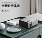 3d放映機高清白天迷你4k投影小型激光電視墻投上看電影便攜式LX新年禮物