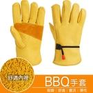 BBQ防燙手套 牛皮防滑加厚耐磨 焊接防護手套 戶外野營燒烤手套 工作手套