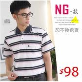 【大盤大】P36108 男 NG商品恕不退換 短袖POLO衫 有領休閒衫 特價 口袋 工作服 捐贈 父親