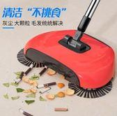 手推式掃地機吸掃拖壹體機不用電手動吸塵懶人掃把簸箕組合套裝 法布蕾輕時尚igo