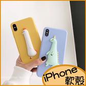 立體恐龍手機殼iPhoneXS max保護殼XR軟殼iPhone8 Plus保護套iPhone7 Plus全包邊防摔 i6s Plus卡通軟殼