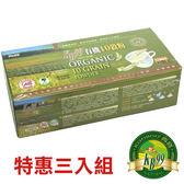 【肯寶KB99】有機10穀粉 21包/盒 三盒特惠組/十榖粉 (OS shop)