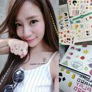 韓國刺青貼紙 一套六張  tattoo紋...