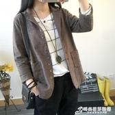 文藝氣質休閒竹節棉小西裝外套女七分袖寬鬆黑色西服秋裝新款上衣 時尚芭莎