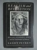 ~書寶 書T8 /原文小說_PFB ~Realis and Revolution_Sand