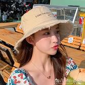 韓版帽子女時尚新款漁夫帽潮帽百搭網紅款遮陽帽防曬紫外線太陽帽 聖誕節全館免運