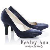 ★2016秋冬★Keeley Ann雅緻低調素面簡約質感OL真皮高跟鞋(藍色)