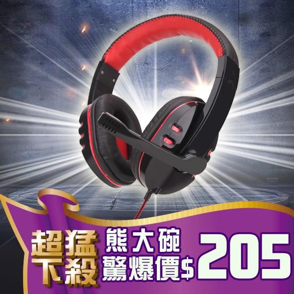 B480 重低音 電競耳機 麥克風 耳罩式 耳麥 重低音 電腦手機 雙聲道 環繞【熊大碗福利社】