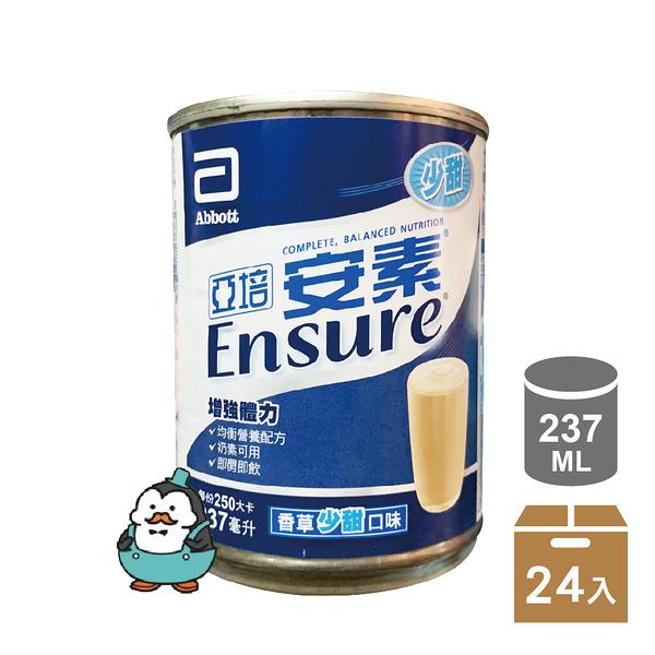 宅配免運 亞培 安素 香草少甜 237ml 一箱24罐 : 均衡營養配方