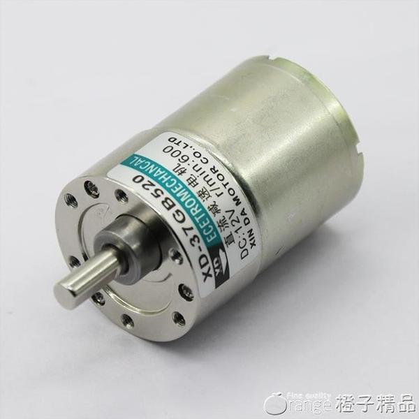 微型有刷直流電機12V低速馬達24V調速電機慢速齒輪減速電動機 (橙子精品)