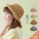 草帽 可折疊鏤空編織純色遮陽帽-BAi白媽媽【196181】
