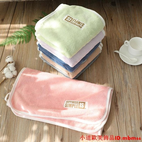 A類日系洗臉家用毛巾男女情侶柔軟強吸水擦臉潔面巾成人
