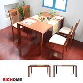 【RICHOME】404款實木餐桌-2色櫻桃