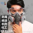 專用防護面罩防化工氣體粉塵農藥活性炭口罩...