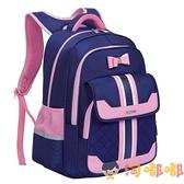 新款書包女童幼稚園兒童女孩韓版輕便雙肩包【淘嘟嘟】