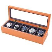 新款啞光烤漆實木手錶收納盒 首飾盒 5位天窗手錶展示盒手鍊收藏多色小屋