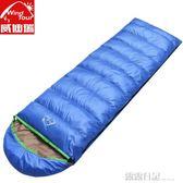 羽絨睡袋戶外加厚保暖信封帶帽野營睡袋成人睡袋  露露日記