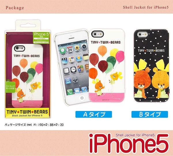 現貨 日本原裝正品 小雙熊 TINY TWIN BEARS iPhone5/5s 手機殼2-6430011