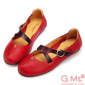 G.Ms. MIT系列-俏麗真皮雙斜帶娃娃便鞋- 熱情紅