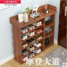 鞋架多層簡易仿實木功能防塵收納鞋架子門口家用經濟型鞋櫃省空間QM『摩登大道』