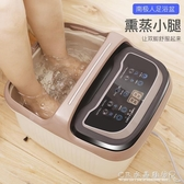 220V足浴盆洗腳盆全自動電動按摩加熱泡腳桶加熱家用足浴器YXS 水晶鞋坊