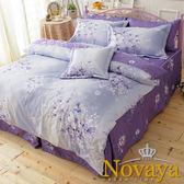 【Novaya‧諾曼亞】《莫比黛妮》絲光綿加大雙人七件式鋪棉床罩組