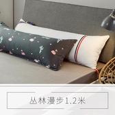 雙人枕頭純棉枕頭情侶雙人長枕長款枕芯1.2 1.5 1.8米成人護頸整頭