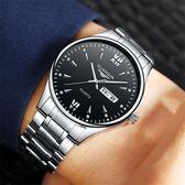 鋼帶手錶   男士防水時尚精鋼帶機械錶男錶2018新款女錶情侶一對