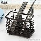 筷子筒壁掛式廚房筷籠筷簍瀝水架家用免打孔餐具筷子置物架收納盒 繽紛創意家居