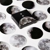 【BlueCat】陌墨月相月亮盒裝貼紙 (45枚入)