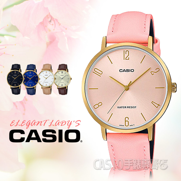 CASIO 手錶專賣店卡西歐 LTP-VT01GL-4B CASIO 氣質指針錶 簡約 皮革錶帶 生活防水 LTP-VT01GL