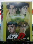 挖寶二手片-X18-035-正版VCD*動畫【頭文字D2-解除的封印(6)】-日語發音